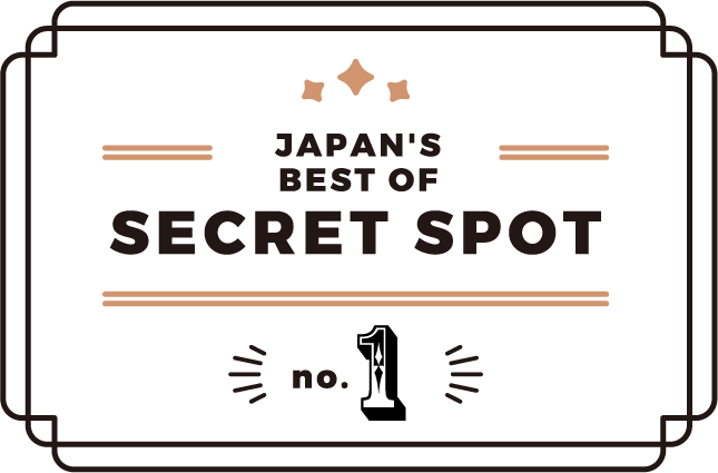 JAPAN'S BEST OF SECRET SPOT